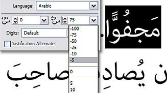 Поддержка языков ближневосточного региона