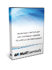 GFI Mail Essentials